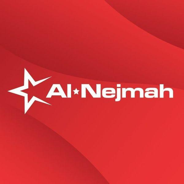 Alnejmah