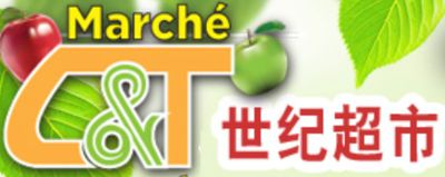 Marche C&T Flyers & Weekly Ads