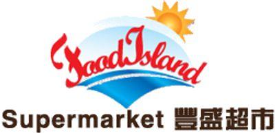 Food Island Supermarket Flyers & Weekly Ads