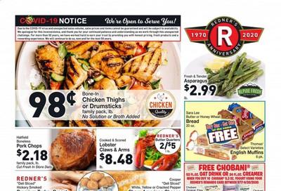 Redner's Markets Weekly Ad September 17 to September 23