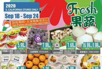 99 Ranch Market (CA) Weekly Ad Flyer September 18 to September 24