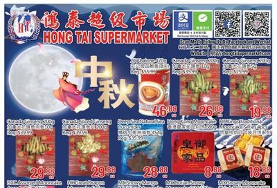 Hong Tai Supermarket Flyer September 25 to October 1