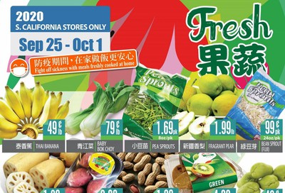99 Ranch Market (CA) Weekly Ad Flyer September 25 to October 1
