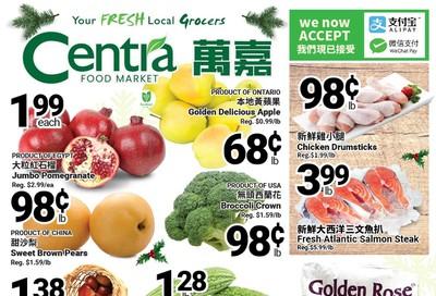 Centra Foods (Aurora) Flyer December 6 to 12