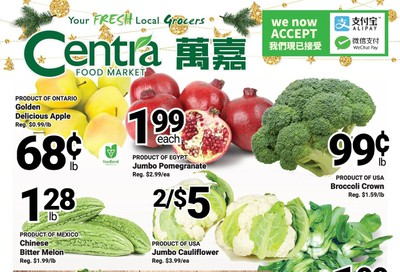Centra Foods (Barrie) Flyer December 6 to 12