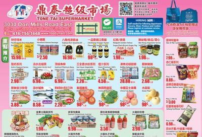 Tone Tai Supermarket Flyer December 6 to 12