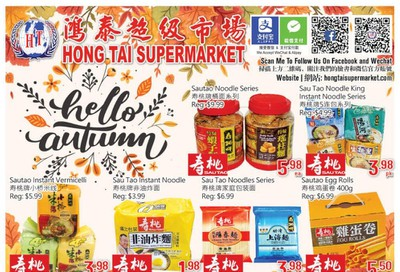 Hong Tai Supermarket Flyer October 2 to 8