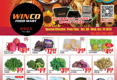 WinCo Food Mart (HWY 7) Flyer October 8 to 14