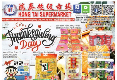Hong Tai Supermarket Flyer October 9 to 15