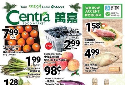 Centra Foods (Aurora) Flyer December 13 to 19