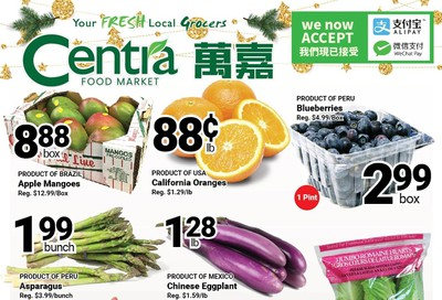 Centra Foods (Barrie) Flyer December 13 to 19