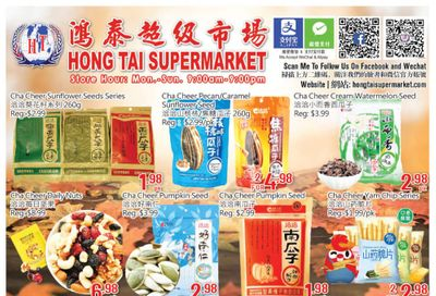 Hong Tai Supermarket Flyer October 16 to 22