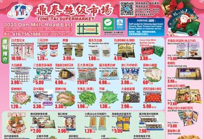 Tone Tai Supermarket Flyer December 13 to 19