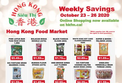 Hong Kong Food Market Flyer October 23 to 26