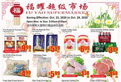 Fu Yao Supermarket Flyer October 23 to 29