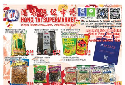 Hong Tai Supermarket Flyer October 30 to November 5