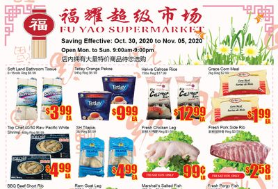 Fu Yao Supermarket Flyer October 30 to November 5