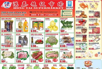 Hong Tai Supermarket Flyer September 13 to 19