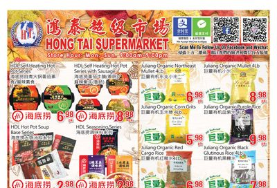 Hong Tai Supermarket Flyer November 6 to 12
