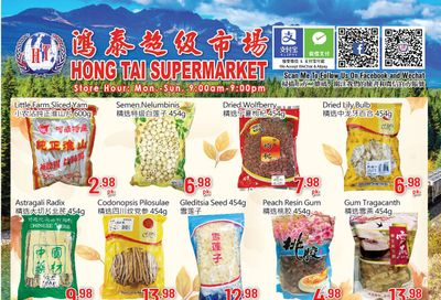 Hong Tai Supermarket Flyer November 13 to 19