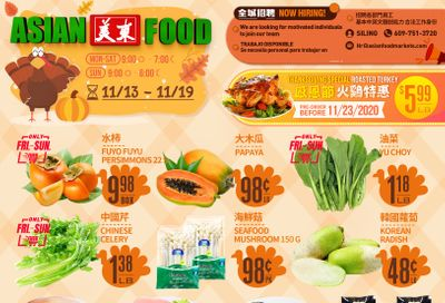 Asian Food Markets Weekly Ad Flyer November 13 to November 19, 2020