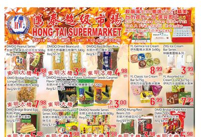 Hong Tai Supermarket Flyer November 20 to 26