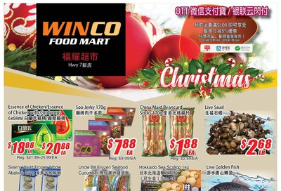 WinCo Food Mart (HWY 7) Flyer December 19 to 25