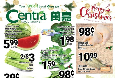 Centra Foods (Aurora) Flyer December 20 to 26