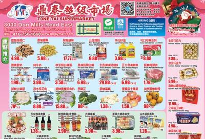 Tone Tai Supermarket Flyer December 20 to 26