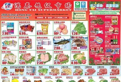 Hong Tai Supermarket Flyer December 20 to 26
