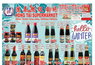 Hong Tai Supermarket Flyer November 27 to December 3