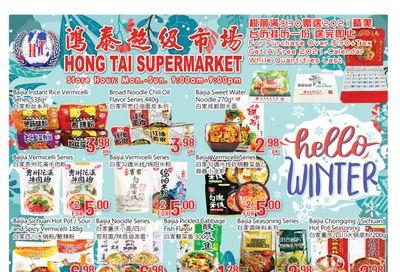 Hong Tai Supermarket Flyer December 4 to 10
