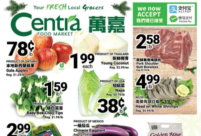 Centra Foods (Barrie) Flyer December 27 to January 2