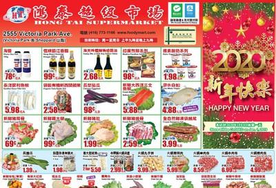 Hong Tai Supermarket Flyer December 27 to January 2