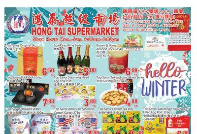 Hong Tai Supermarket Flyer December 11 to 17