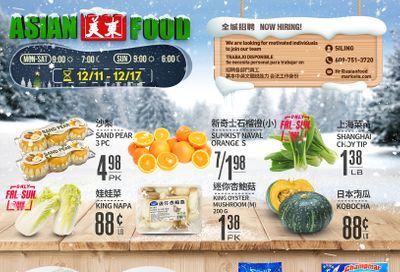 Asian Food Markets Weekly Ad Flyer December 11 to December 17, 2020