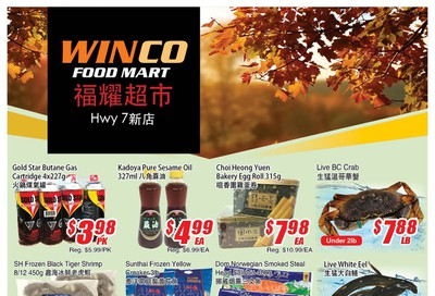 WinCo Food Mart (HWY 7) Flyer September 19 to 25