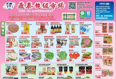 Tone Tai Supermarket Flyer September 20 to 26
