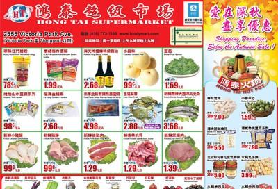 Hong Tai Supermarket Flyer September 20 to 26