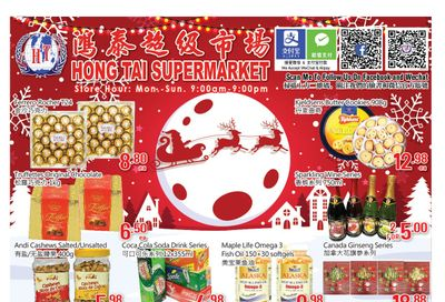 Hong Tai Supermarket Flyer December 18 to 24