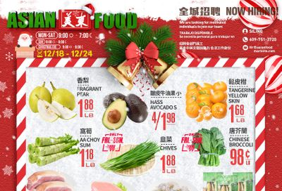 Asian Food Markets Holiday Weekly Ad Flyer December 18 to December 24, 2020