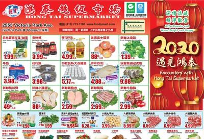 Hong Tai Supermarket Flyer January 3 to 9