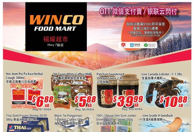 WinCo Food Mart (HWY 7) Flyer January 2 to 8