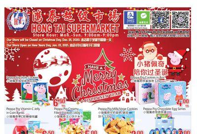 Hong Tai Supermarket Flyer December 25 to 31