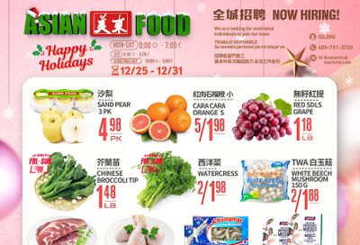 Asian Food Markets Holiday Weekly Ad Flyer December 25 to December 31, 2020