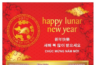 PriceSmart Foods Lunar New Year Flyer January 2 to 29