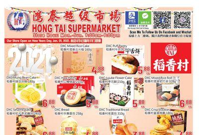 Hong Tai Supermarket Flyer January 1 to 7