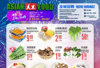 Asian Food Markets New Year Weekly Ad Flyer January 1 to January 7, 2021