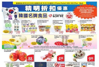 PriceSmart Foods Flyer September 26 to October 2