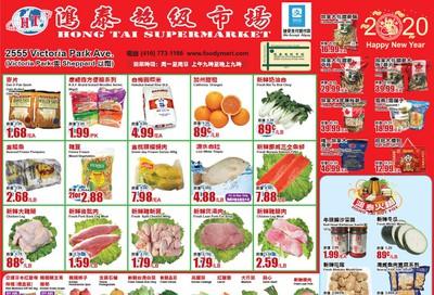 Hong Tai Supermarket Flyer January 10 to 16